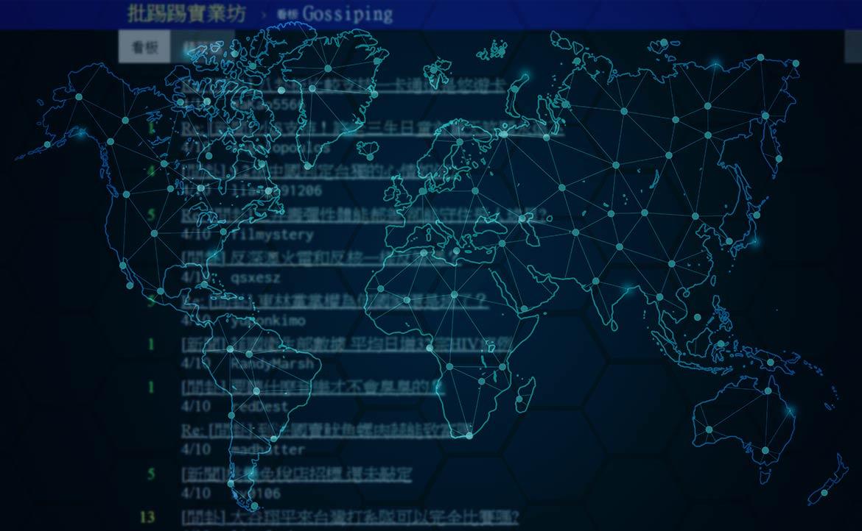 Taiwan AI Labs